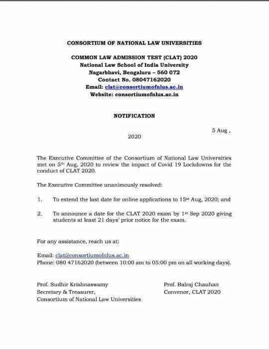 CLAT 2020 exam postponed