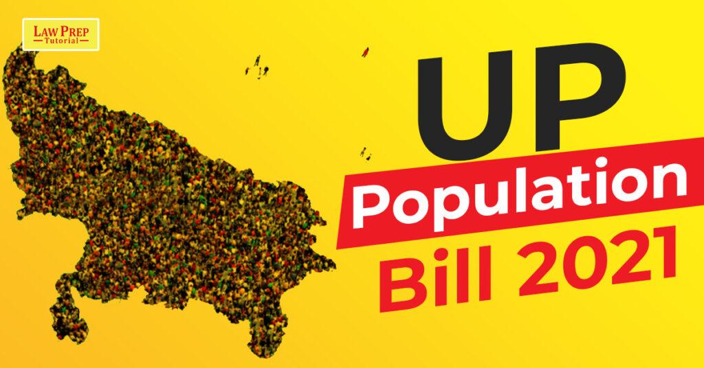 UP Population Bill